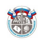 Логопит всероссси. олимпиада школьников