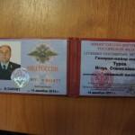 Лжегенерала взяли на Рублево-Успенском шоссе