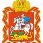 герб(1)